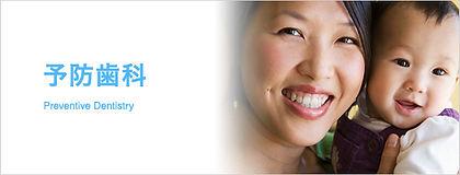 KU歯科クリニック | メディカル&アンチエイジングモール銀座