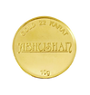 Gold_Coin_ABhushan-removebg-preview.png