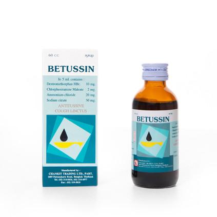 Med Betussin Liquid