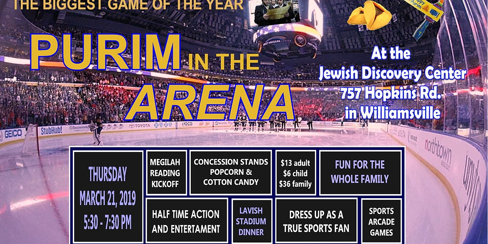 Purim in the Arena