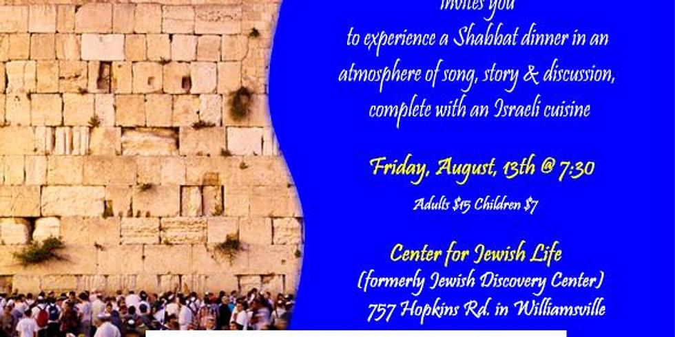 Israeli Shabbat dinner