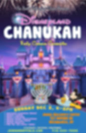 DISNEY CHANUKAH.jpg