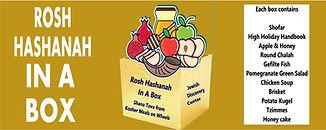 RH box banner.jpg