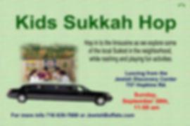 Sukkah hop.jpg