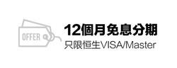 moss_website_index_v4-39