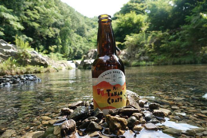 Takao Beer!!