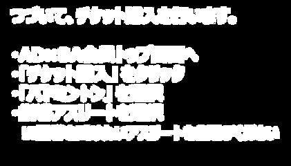 3.説明文.png