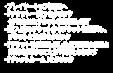 4.説明文.png