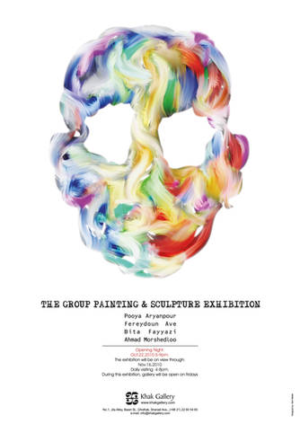 Painting and Sculpture Exhibition
