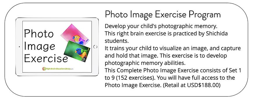 Photo Image Exercise Program-min.png