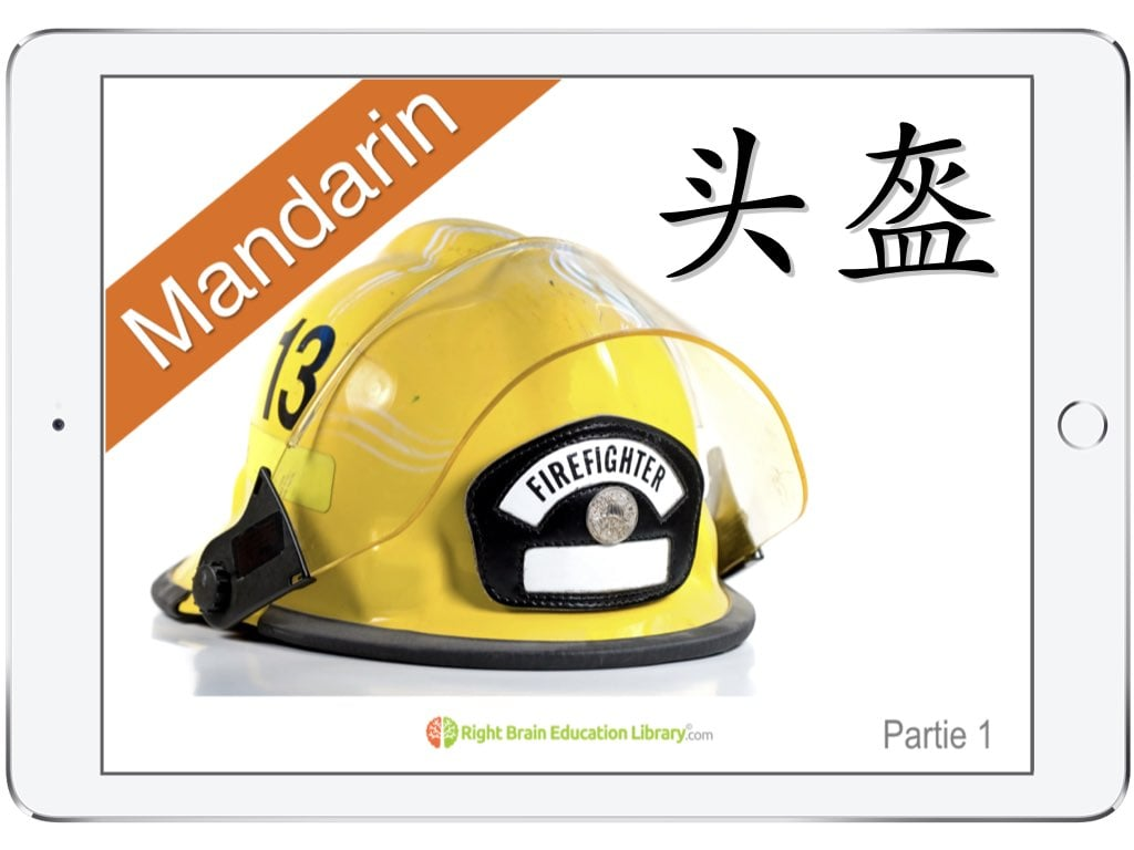 Mandarin Flashcards