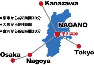 map_nagano.jpg
