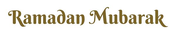 Ramadan Mubarek Schrift.png