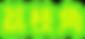 lckgreenglow.png