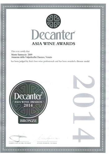 Decanter Asia Award 2014
