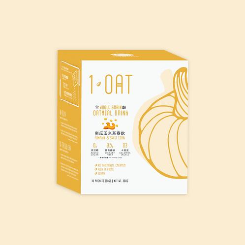 南瓜玉米|1 OAT 全穀燕麥飲