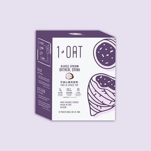 芋頭山藥|1 OAT 全穀燕麥飲