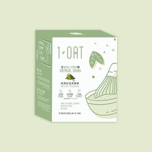 抹茶紅豆|1 OAT 全穀燕麥飲