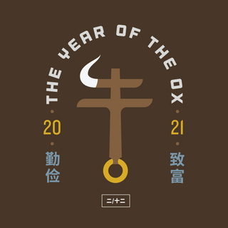 The Chinese / Lunar Zodiac Year of the Ox
