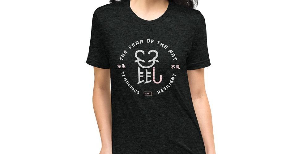 Hanzimals Chinese Zodiac Year of the Rat (鼠) Adult Unisex T-shirt
