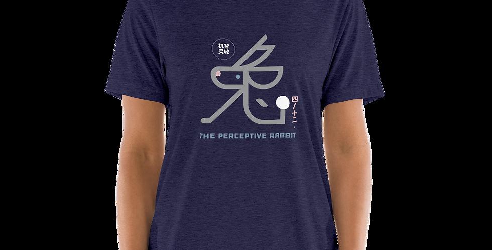 Hanzimals Chinese Zodiac Year of the Rabbit (兔) Adult Unisex T-shirt