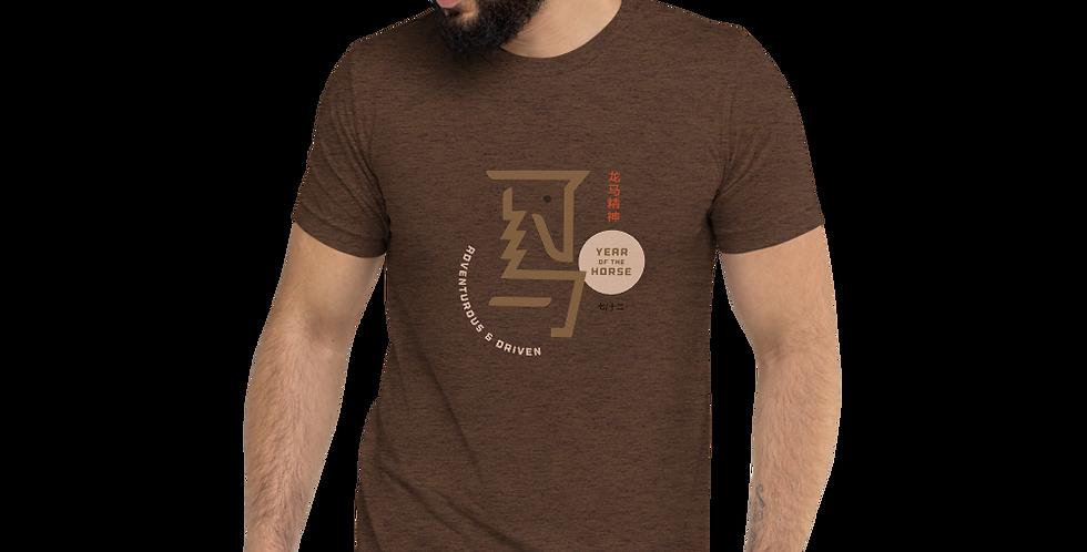 Hanzimals Chinese Zodiac Year of the Horse (马) Unisex Adult T-shirt