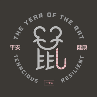 The Chinese / Lunar Zodiac Year of the Rat (or Mouse)