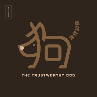 The Chinese / Lunar Zodiac Year of the Dog
