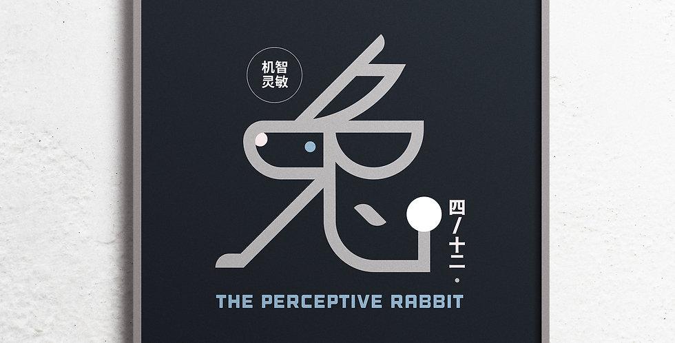 Hanzimals Chinese Zodiac Year of the Rabbit (兔) Print / Poster