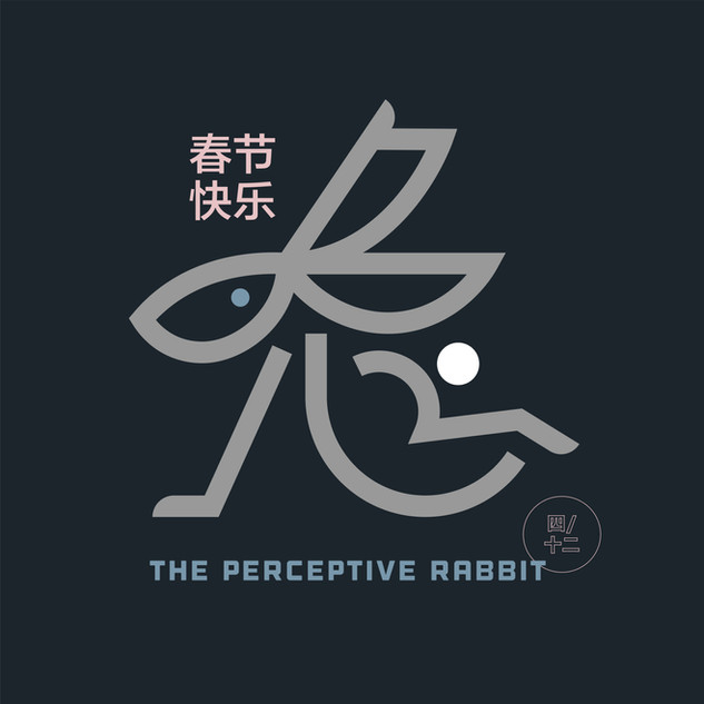The Chinese / Lunar Zodiac Year of the Rabbit / Hare