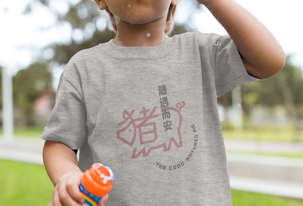 Hanzimals Chinese Zodiac Year of the Pig (猪) Kids T-shirt (2-6yo)