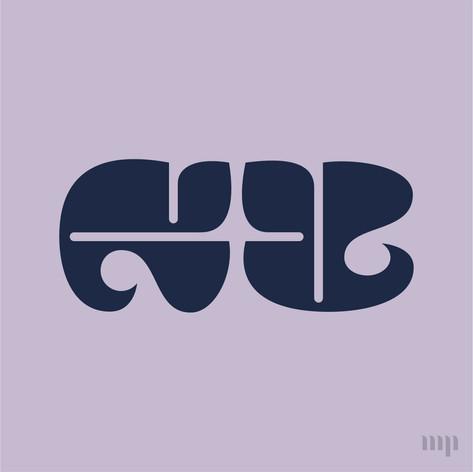 CU monogram