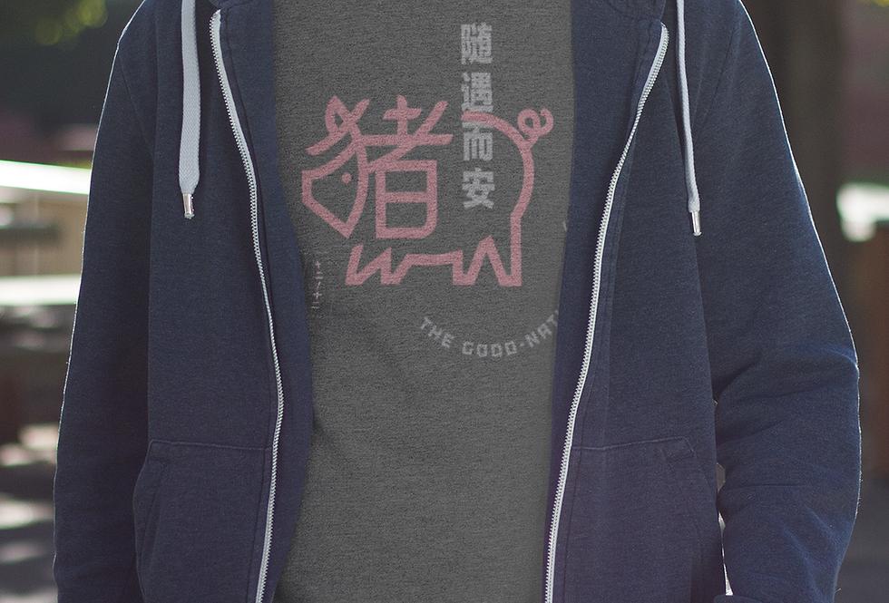 Hanzimals Chinese Zodiac Year of the Pig (猪) Adult Unisex T-shirt