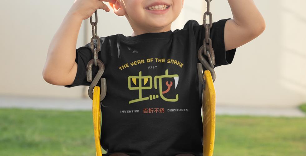 Hanzimals Chinese Zodiac Year of the Snake (蛇) Kids T-shirt (2-6yo)
