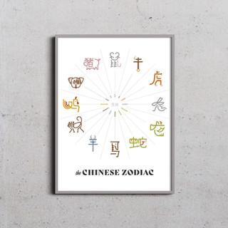 hope-meng-design-hanzimals-zodiac
