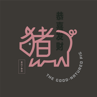 The Chinese / Lunar Zodiac Year of the Pig