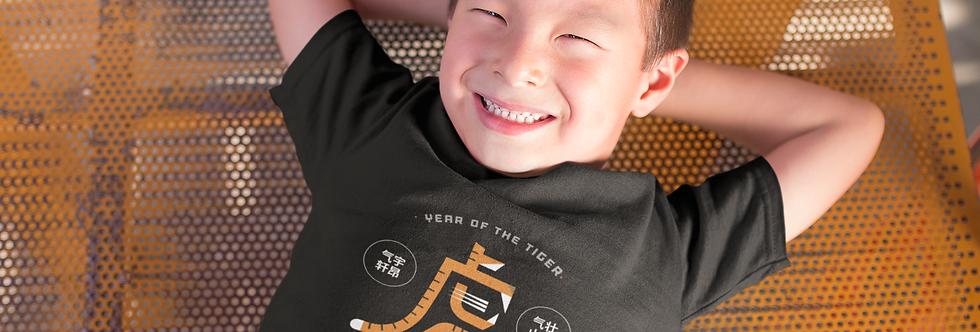 Hanzimals Chinese Zodiac Year of the Tiger (虎) Kids T-shirt (2-6yo)