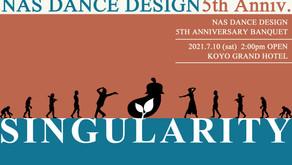"NAS DANCE DESIGN開設5周年記念舞踏晩餐会""SINGULARITY"""