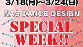 NAS DANCE DESIGN スペシャルウィーク!!