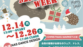 2020 Christmas Market Week