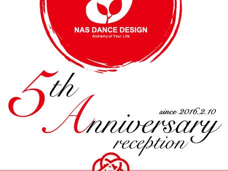 NAS DANCE DESIGN 5周年記念舞踏晩餐会を開催いたします♪