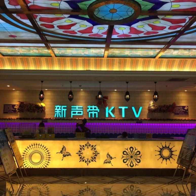 중국 밤문화 Ktv 입구