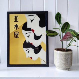 3 geisha.jpg