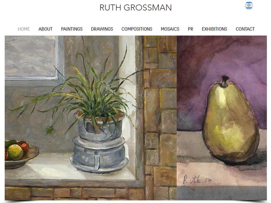 רות גרוסמן ציירת
