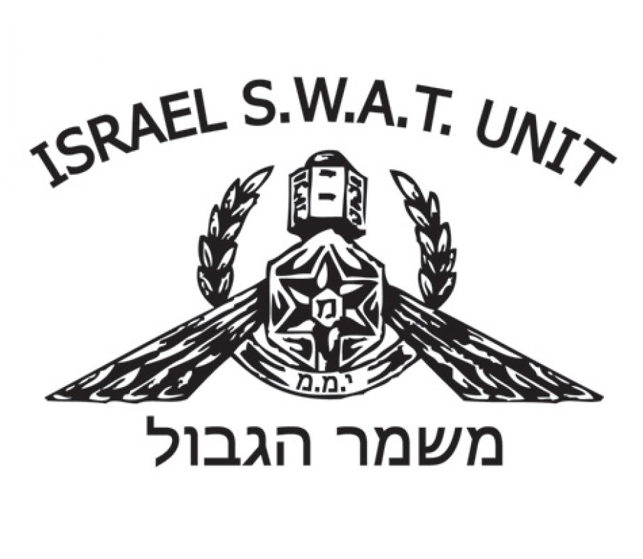 IDF-Special-Forces-Short-Sleeve-TShirt--