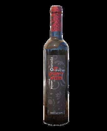 יין רימונים - קינוח
