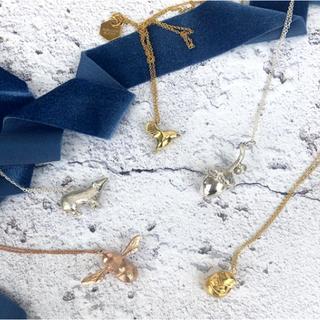 Rosalind Elunyd Jewellery