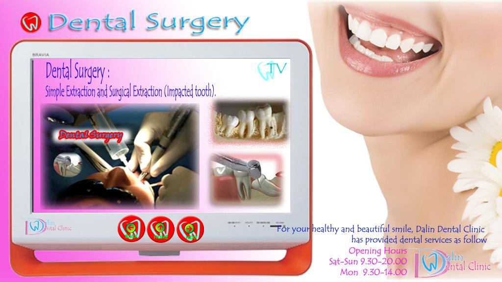 dental_surgery.jpg