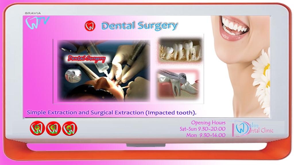 DentalSurgery.jpg