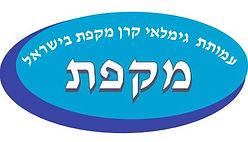 לוגו מקפת.JPG